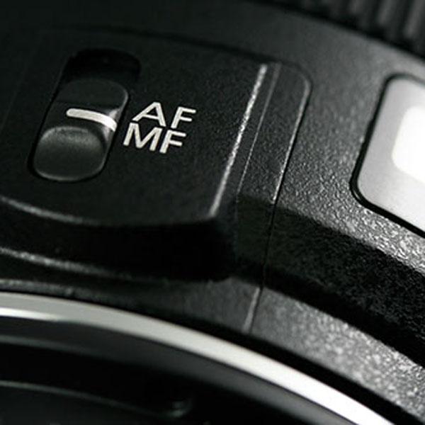 justes iniciales para tu cámara